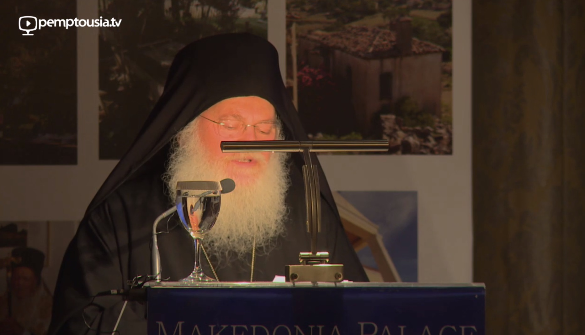 The Contribution of the Monastery of Vatopaidi to the Education and Erudition of the Greek Nation