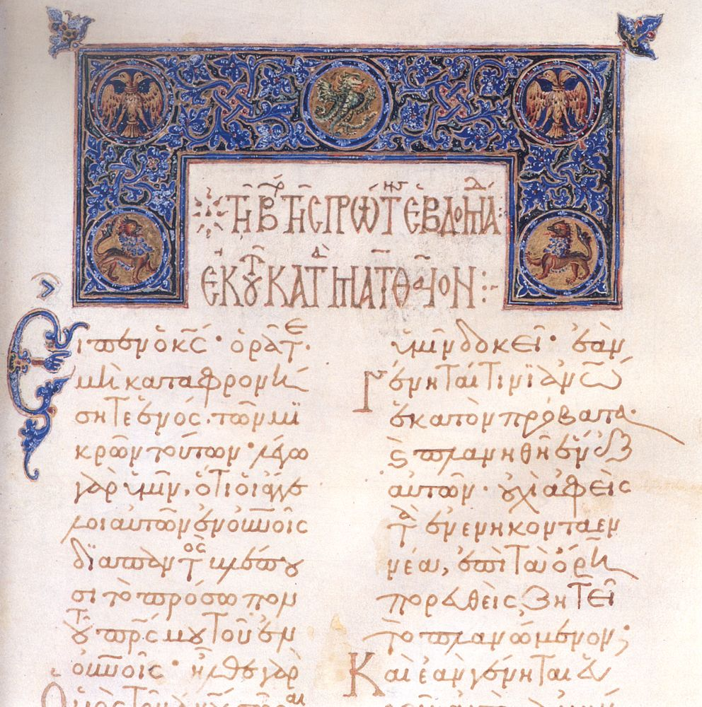 The library of Vatopaidi and its manuscripts