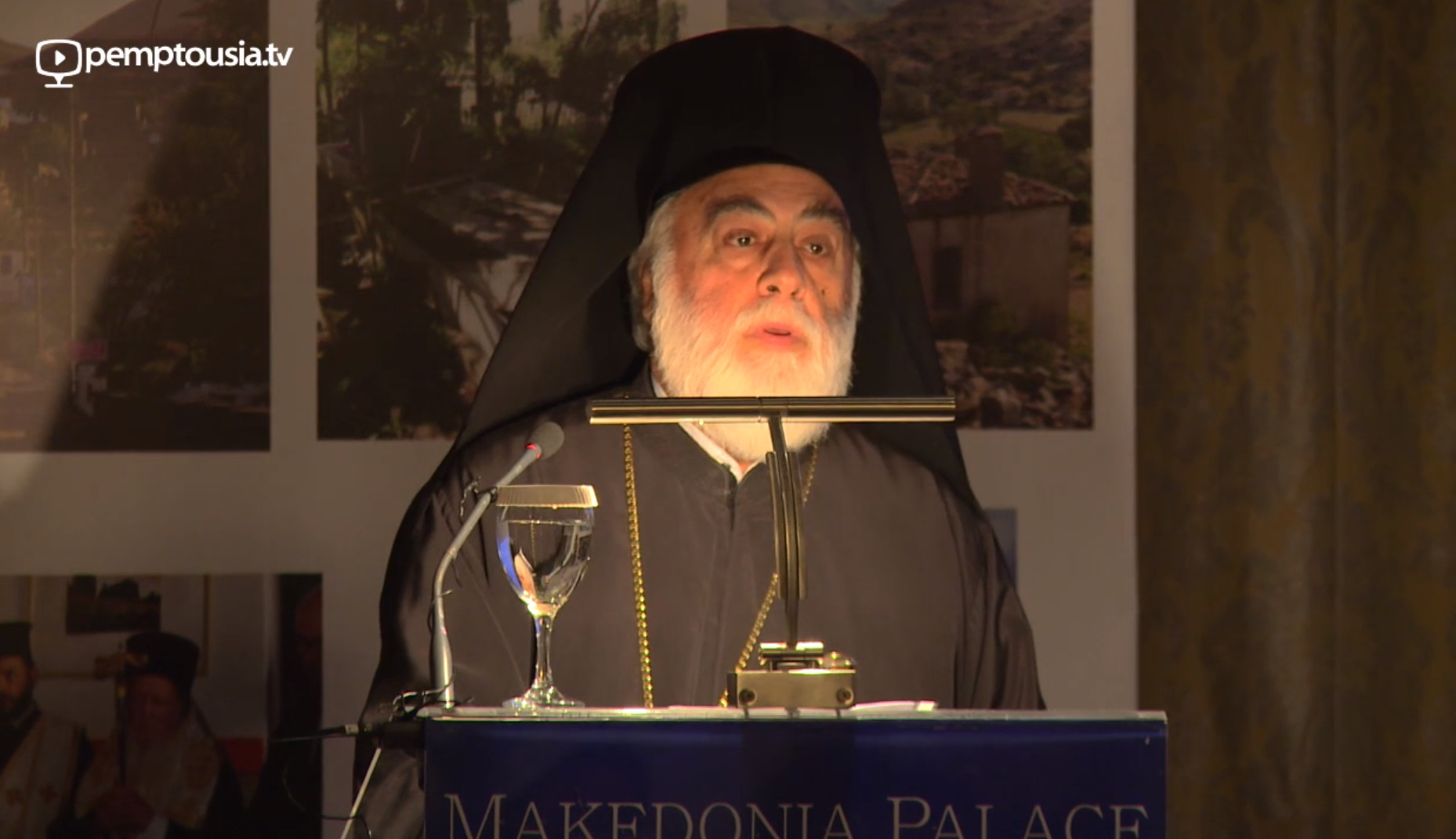 'Education on Imvros'. Address by Metropolitan Apostolos of Miletus